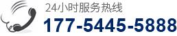 襄阳高铁广告