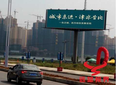 襄州区高炮之一
