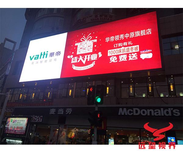 人民广场商圈——麦当劳LED