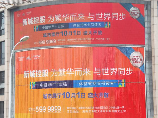 火车站九隆广场LED大屏