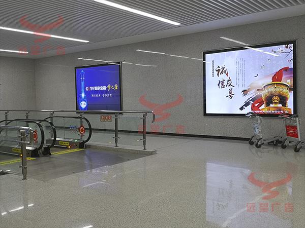 武汉天河机场高铁站