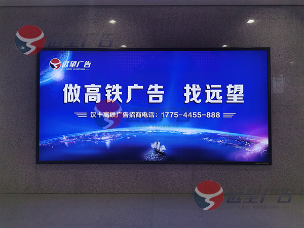 丹江口高铁站