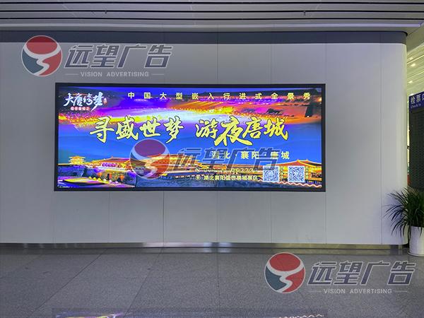 襄阳东候车室进站闸机口灯箱