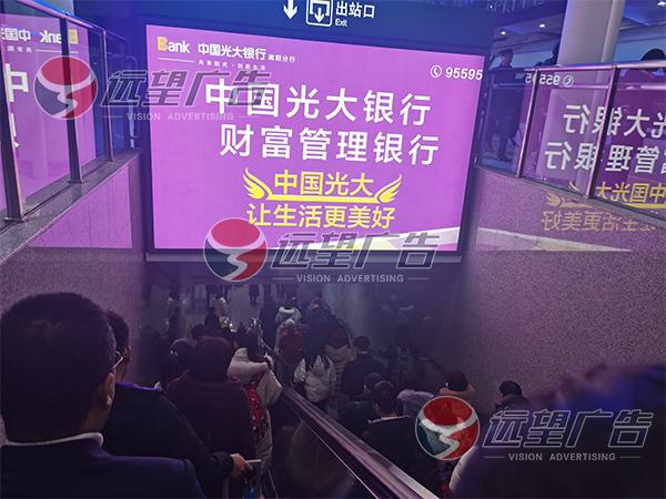 南阳东站台横眉灯箱