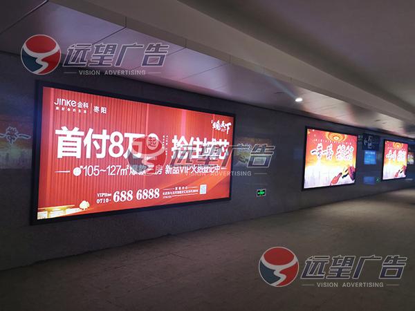 枣阳高铁站出站通道灯箱广告
